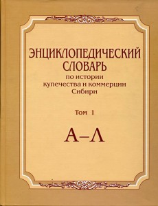 Полка131