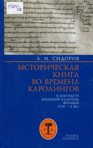 КП113.jpg