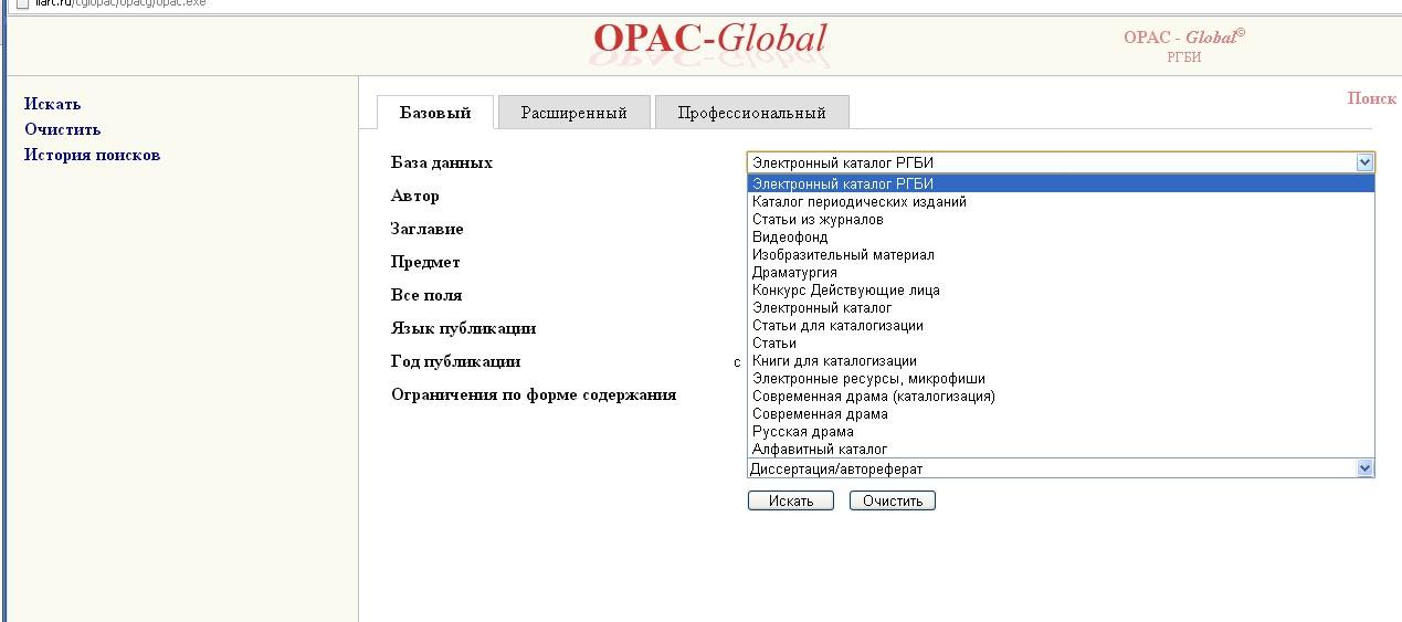 Поиск по внешним ресурсам Другие библиотеки ГПИБ России  poisk73