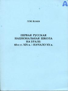 Полка109