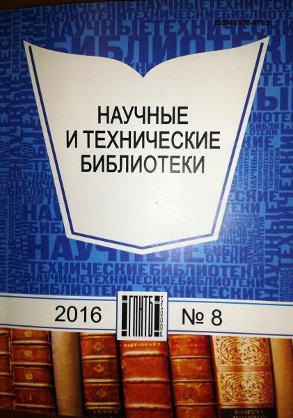 20161007_102059.jpg