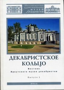 Полка114
