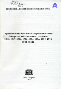КП194.jpg