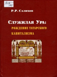 КП191.jpg