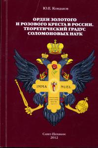 Полка136