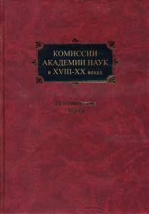 Полка138
