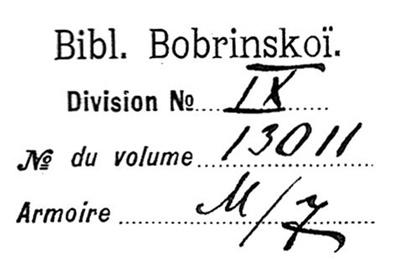 bobrinsk2