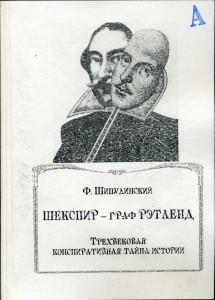 Полка107