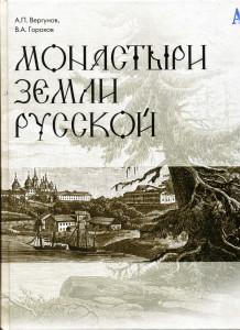 Полка126