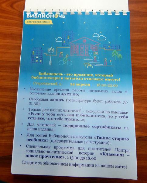 DSCN6015a.jpg