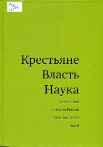 П148.jpg