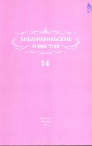Полка008