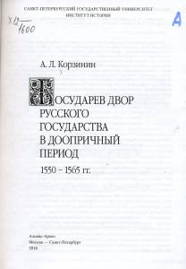 П124.jpg