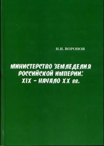 Полка104
