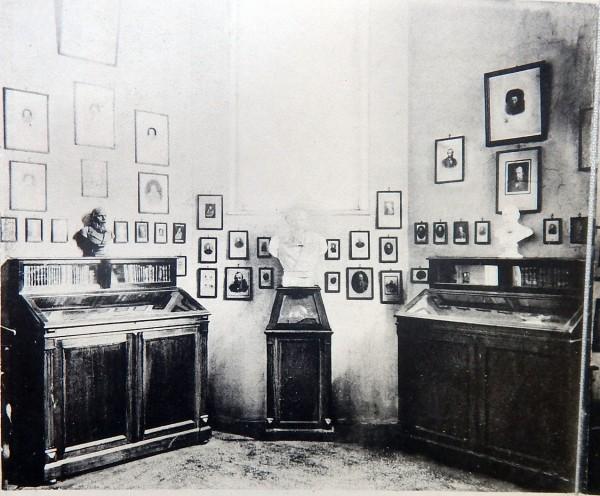 музей2.JPG