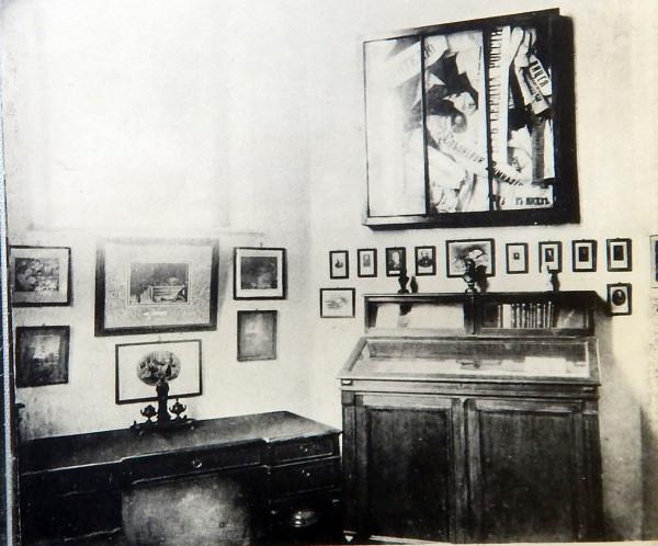 музей3.JPG