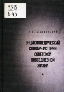 П181.jpg