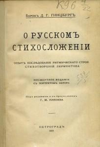 П188.jpg