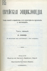 П191.jpg