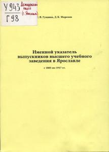 П214.jpg