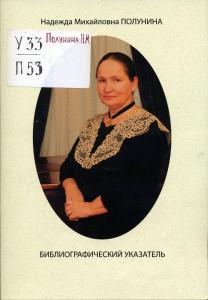 П215.jpg