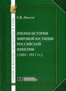 Полка151