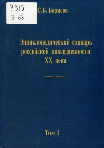 П218.jpg