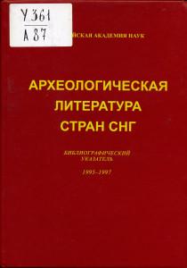 П179.jpg