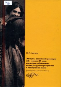 П229.jpg