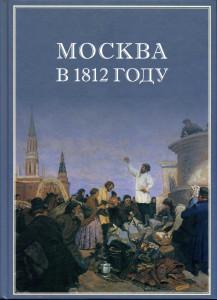 Полка140
