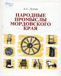 П230.jpg