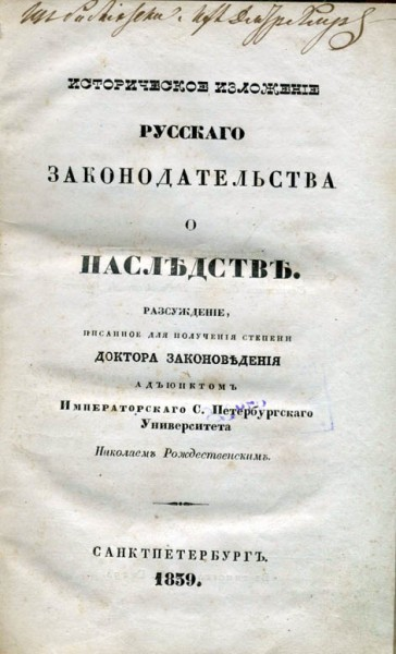 Хмыров_книги2