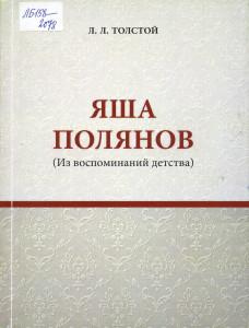 П244.jpg