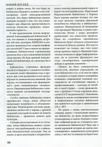 Библиография007.jpg