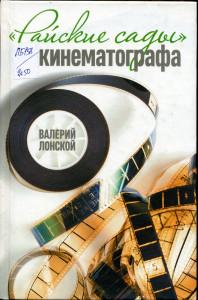 П259.jpg