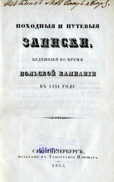 Хмыров_книги1