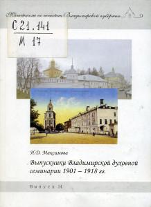 П261.jpg