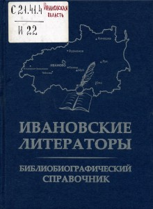 П271.jpg