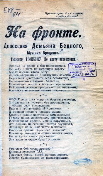 Дернова004.jpg