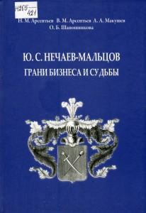 П304.jpg