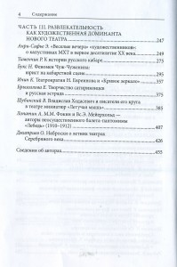 П307.jpg
