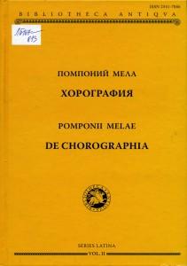 П263.jpg