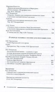 КП055.jpg