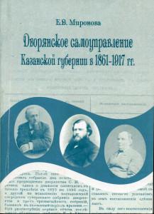Полка139