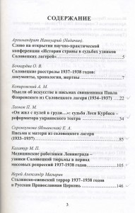КП106.jpg