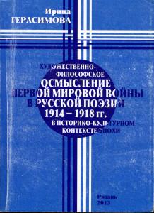 Полка158