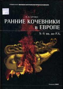 Полка166