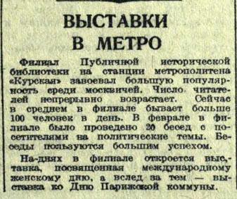 metro02.jpg