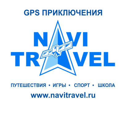 NaviTravel