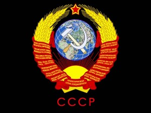герб СССР, символизм